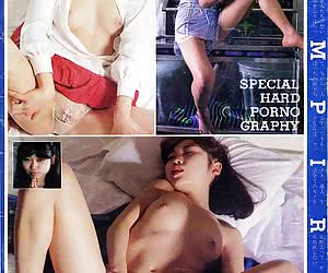 Related gallery: asians (click to enlarge)